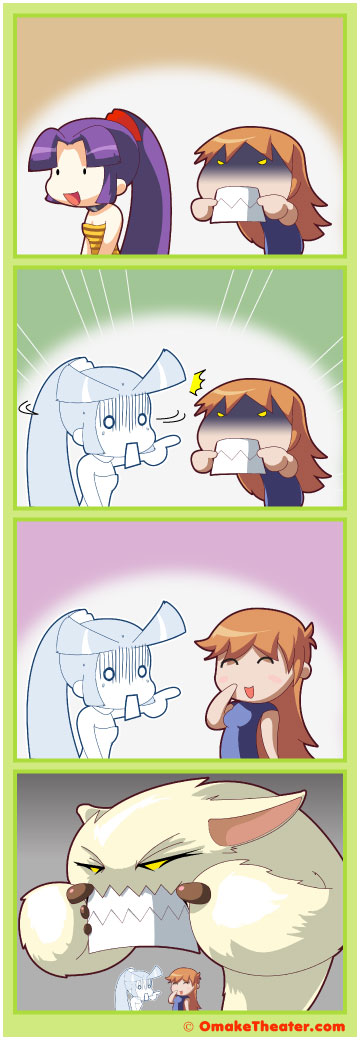 Friday 4Koma 第7話 - Face Your Fears 「4コマ漫画」