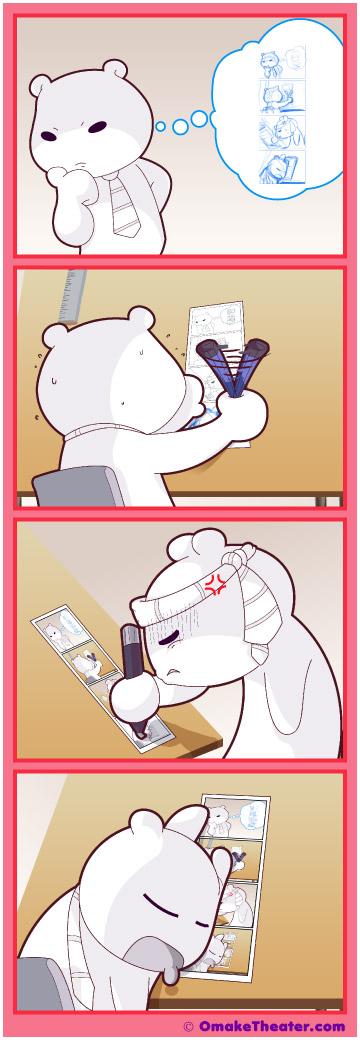 Friday 4Koma 第64話 - Creative Process 「4コマ漫画」