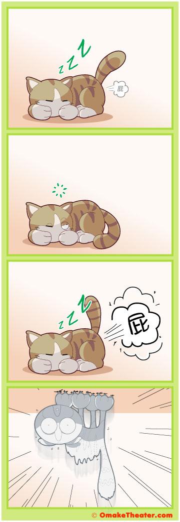 Friday 4Koma 第85話 - Gaseous Anomalies 「4コマ漫画」