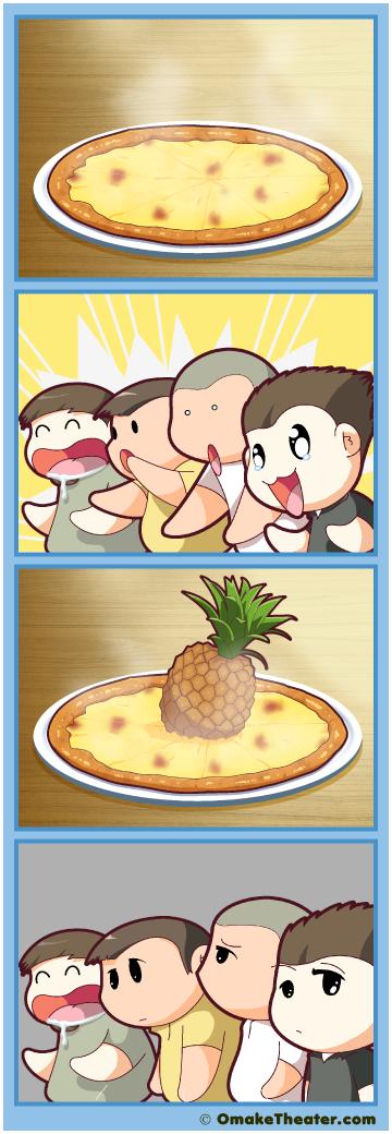 Friday 4Koma 第354話 - A Half Baked Idea 「4コマ漫画」