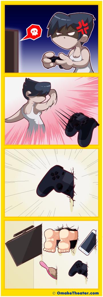 Friday 4Koma 第315話 - Anger Control 「4コマ漫画」