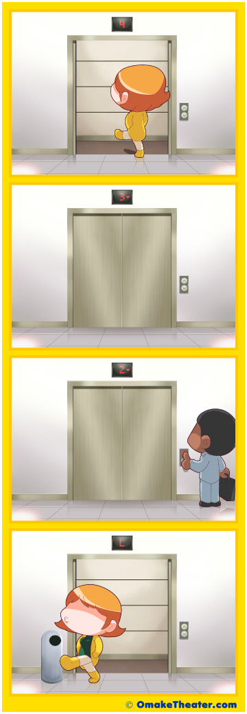 Friday 4Koma 第179話 - Elevator Action 「4コマ漫画」