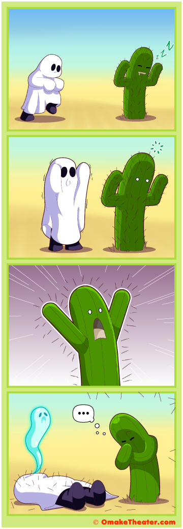 Friday 4Koma 第349話 - Giving Up the Ghost 「4コマ漫画」