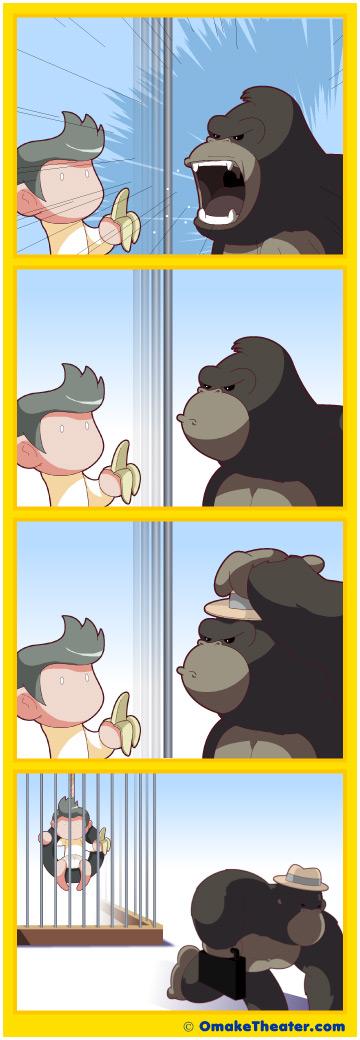 Friday 4Koma 第183話 - Go Ape! 「4コマ漫画」