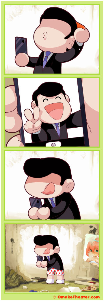 Friday 4Koma 第205話 - Keeping Up Appearances 「4コマ漫画」
