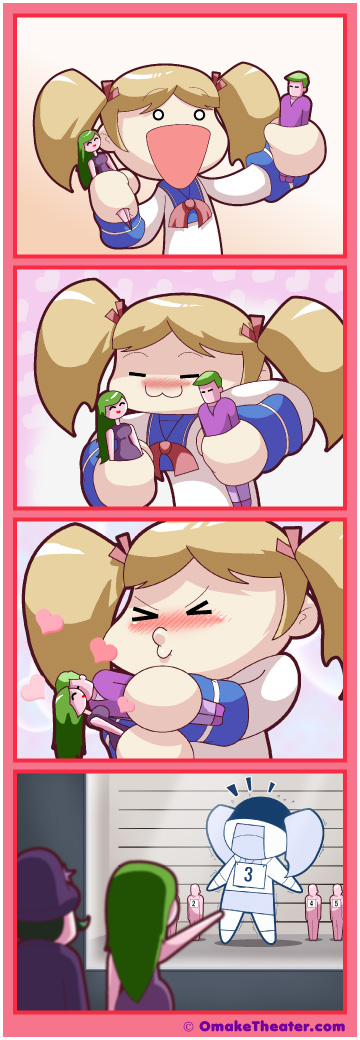 Friday 4Koma 第328話 - Making a Kissy-Face 「4コマ漫画」