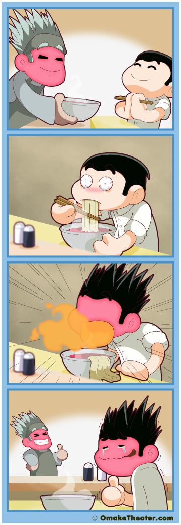 Friday 4Koma 第226話 - Order's Up! 「4コマ漫画」