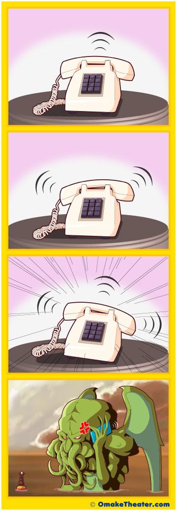 Friday 4Koma 第251話 - Ring Ring 「4コマ漫画」
