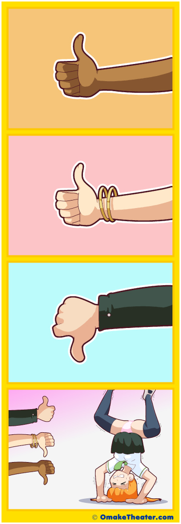 Friday 4Koma 第319話 - Talent Show 「4コマ漫画」