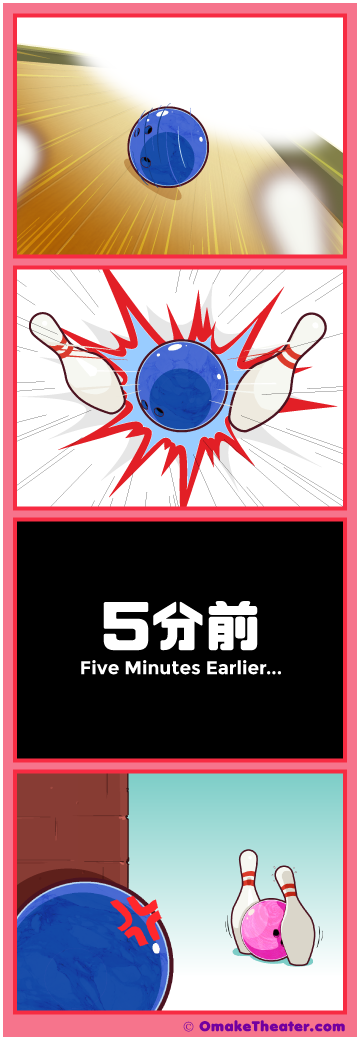Friday 4Koma 第388話 - Turkey Comic 「4コマ漫画」
