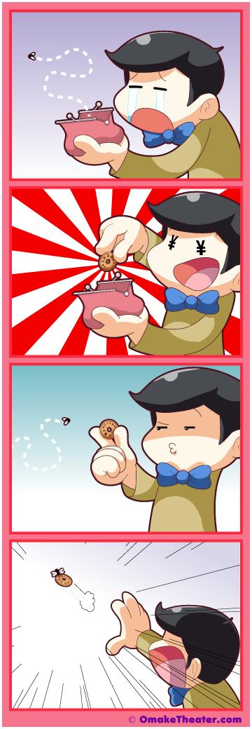 Friday 4Koma 第356話 - Nice Fly, Bro! 「4コマ漫画」