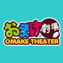 Omake Theater