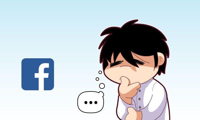 Friday 4Koma 第398話 - Facebook in Nutshell