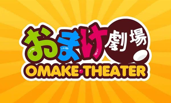 Omake Theater Opening - Omake Theater