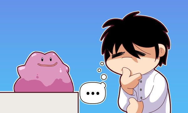 Friday 4Koma 第193話 - Ditto That